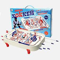Хоккей детский на штангах - отличный подарок для мальчика
