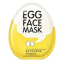 Тканевая маска с экстрактом яичного желтка Bioaqua Egg Face Mask (30г), фото 1