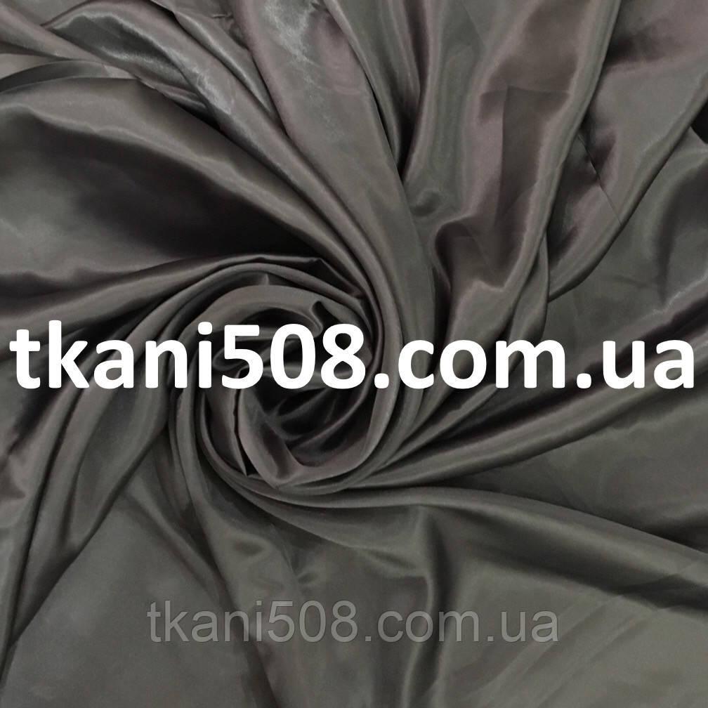 Атлас ПЛОТНЫЙ (100) ТЕМНО- СЕРЫЙ