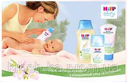Уход за кожей вашего малыша: нежное прикосновение Hipp organic