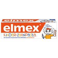 Зубная паста для детей Elmex Kinder до 6 лет, 50 мл (ГЕРМАНИЯ)