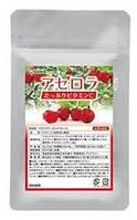 Ацерола-натуральный витамин С, на 90 дней Япония