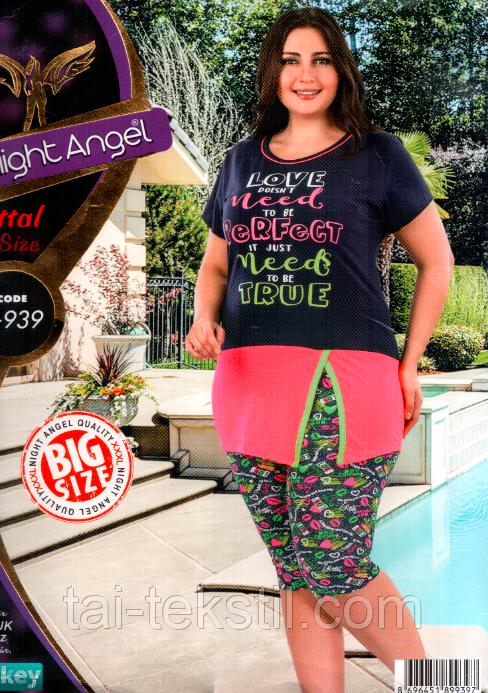 Комплект футболка с капри Турция большого размера 939