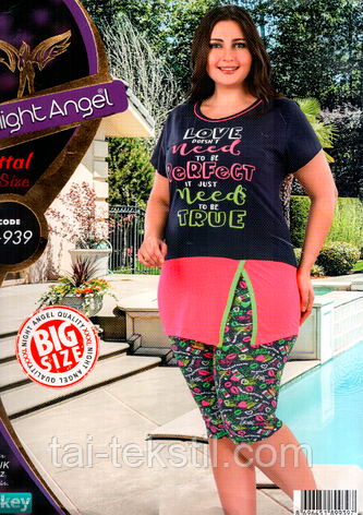 Комплект футболка с капри Турция большого размера 939, фото 2