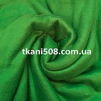 Флис (Зеленый Трава)