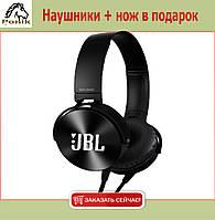 Наушники JBL 650 Extra Bass реплика