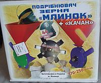 """Измельчитель зерна МЛИНОК + """"качан"""" (УКРПРОМ)"""