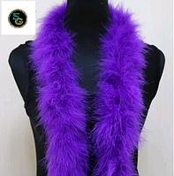 50г. Боа из пуха марабу. Purple. 2м.