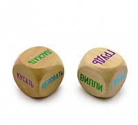 ✅ Кубики семейные двойные (мужские части тела)