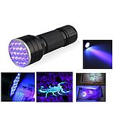 Ручной ультрафиолетовый фонарик 21 LED УФ, фото 3