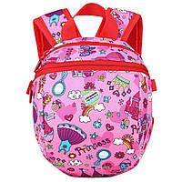 Детский рюкзак Принцесса розовый
