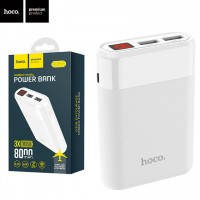 Power Bank Hoco B35B Entourage 8000 mAh Original (белый) двойной USB выход