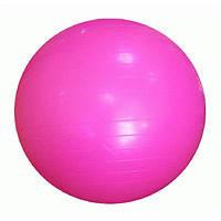 Мяч для фитнеса (фитбол) профи гладкий 65см (PVC глянцевый,800г,цвета в ассорт,ABS-система)