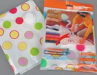 АКЦИЯ!!! Вакуумные пакеты, комплект из 3 штук разного размера!, фото 1