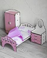 """Набор игровой мебели """"Спальня"""" для кукольного домика Рост куклы - 30 см 3 предмета"""