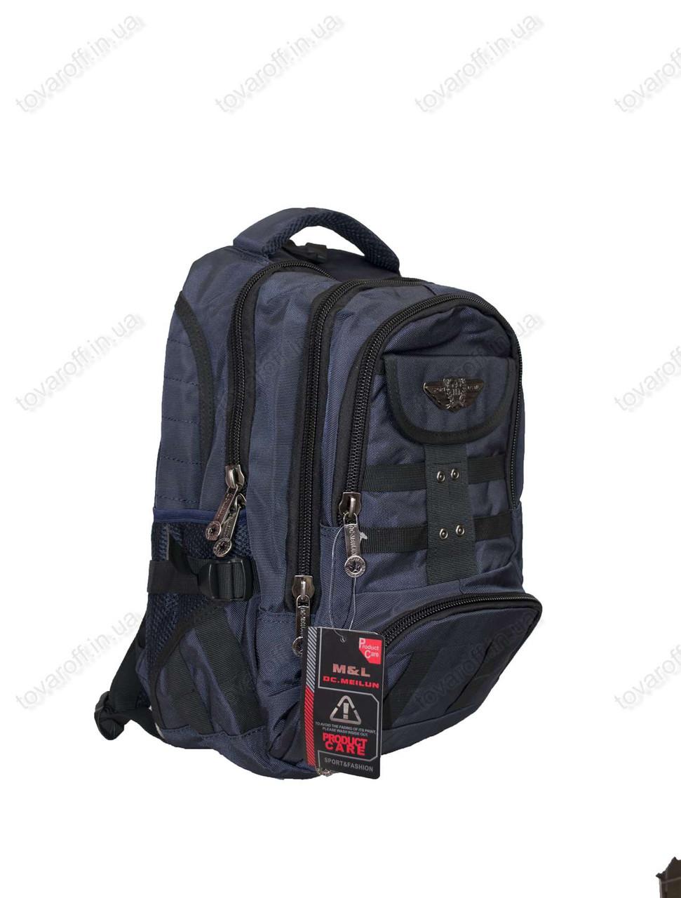 """Оптом рюкзак школьный/городской для мальчика """"Милитари"""" - Синий - 2835"""