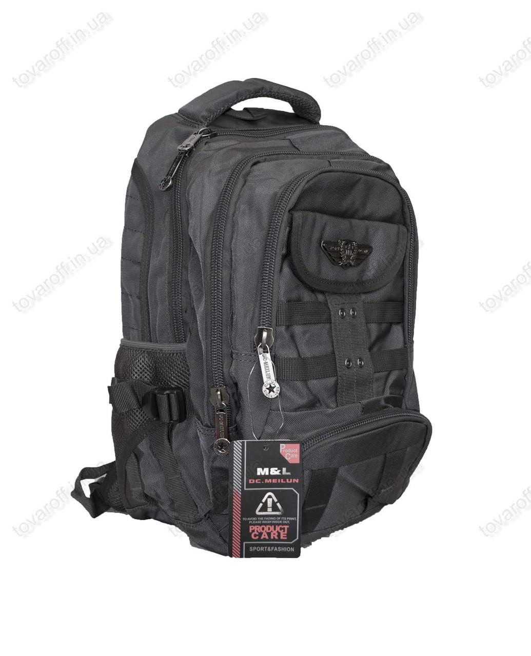 """Оптом рюкзак школьный/городской для мальчика """"Милитари"""" - Серый - 2835"""