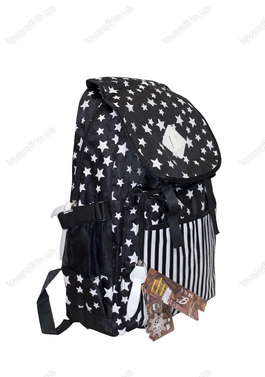 Оптом рюкзак школьный/городской для девочки - Звездочки - Черно-белый - 1773