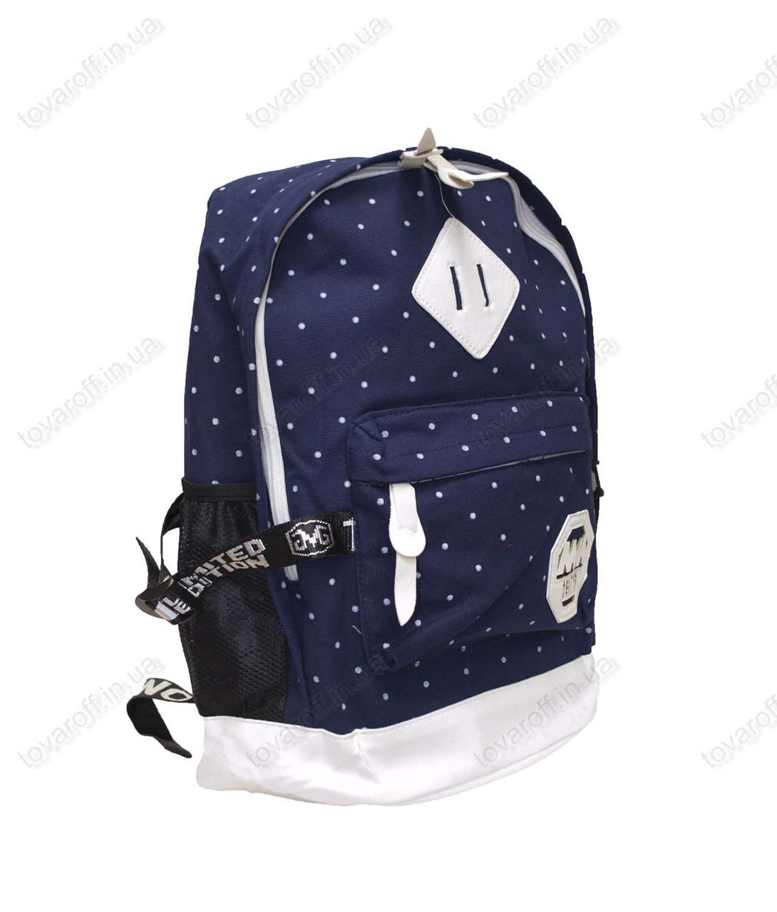 Оптом рюкзак школьный/городской из мешковины - Горошек - Синий - 979