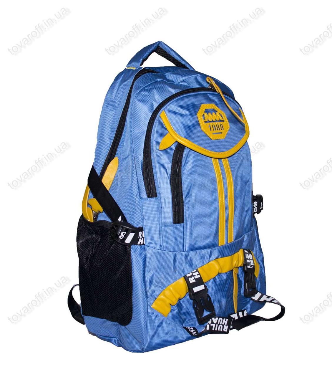 Оптом рюкзак школьный/спортивный - Голубой - 9012