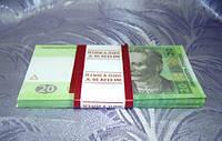 20 гривен - сувенирные деньги