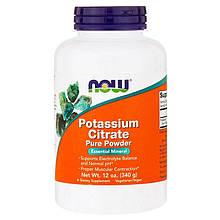 """Цитрат калия NOW Foods """"Potassium Citrate Pure Powder"""" чистый порошок (340 г)"""
