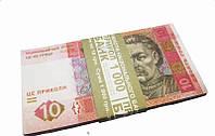 10 гривен - сувенирные деньги