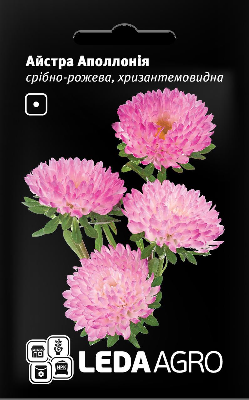ТМ LEDAAGRO Астра Аполлонія Сріблисто-рожева 5г