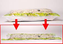 Вакуумні пакети, 70х110