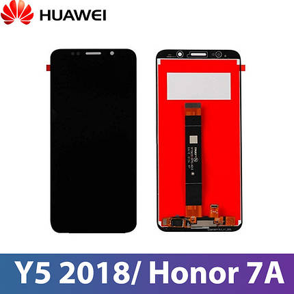 Модуль Huawei Y5 2018/Y5 Prime 2018/Honor 7A черный дисплей экран, сенсор тач скрин, фото 2