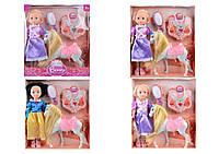 Кукла 36 см L-7A/B/D принцесса с лошадью и аксессуары 3в в коробке 37*9*41 ш, к