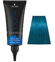 Краска для волос прямого действия Schwarzkopf Professional Igora ColorWorx - Голубой - 100мл