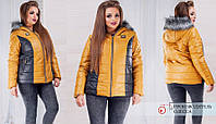 Куртка зимняя теплая на овчине Большого размера