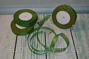 Лента парча, 15мм (22метра), цвет - зеленый