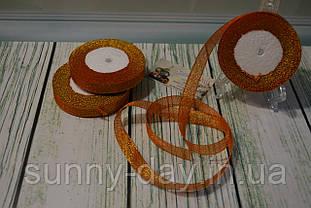 Лента парча, 15мм (22метра), цвет - оранжевый