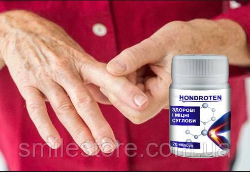 Hondroten (Хондротен) - Капсули для лікування суглобів.