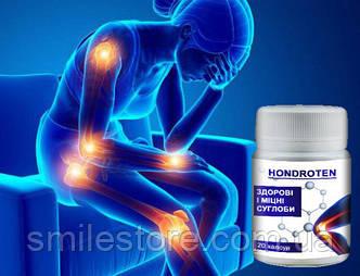 Hondroten (Хондротен) - Капсулы для суставов. Акция 1+1=3
