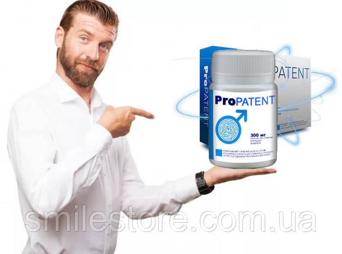 Propatent (пропатент) капсулы для потенции 30 шт