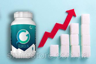 Glukolin (Глюколин) - капсулы от диабета. Оригинал. Гарантия качества.