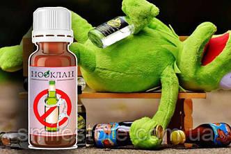 Нооклан - Капли для лечения алкогольной зависимости. Акция 1+1=3