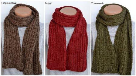 Зимний детский шарф