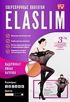 ✅ Женские не рвущиеся колготки ElaSlim 3 (Черный)