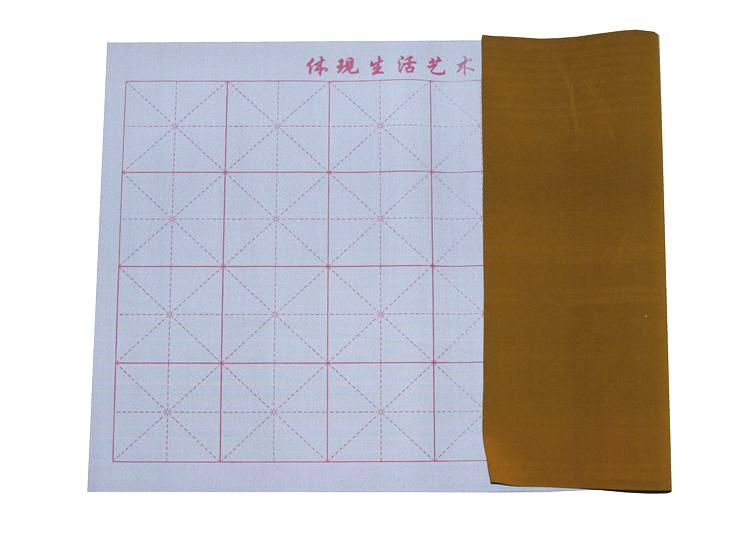 Бумага для письма водой на тканевой основе 70*46 см