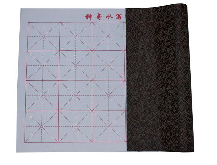 Бумага для письма водой на тканевой основе 43*68 см 6549