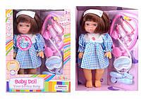 Кукла интерактивная 13 с аксессуарами в коробке 26х10х32