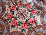 Волшебная сила любви 1723-0, павлопосадский платок шерстяной  с шелковой бахромой, фото 6