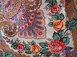 Волшебная сила любви 1723-0, павлопосадский платок шерстяной  с шелковой бахромой, фото 8
