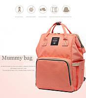 Сумка рюкзак для мам и малышей LEQUEEN универсальный