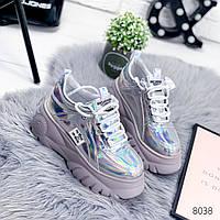 Кроссовки женские Glamm голографик  , женская обувь