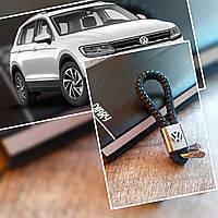Шкіряний брелок для ключів з логотипом Volkswagen кожаный для автомобиля